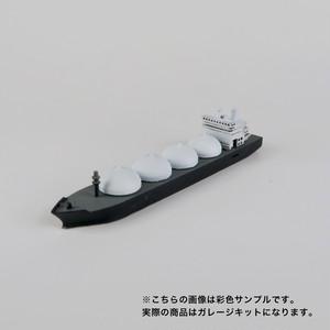 LNG船【B】(ガレージキット)