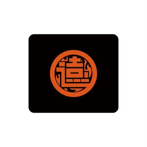 遠藤会漢祭り リストバンド