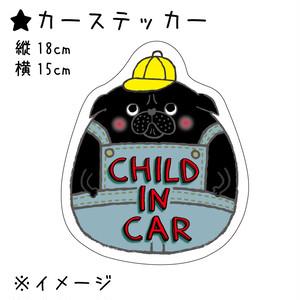 カーステッカー(CHILD IN CAR)