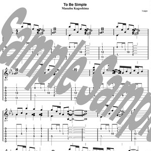 「To Be Simple」Solo Guitar Score データ版(PDF)