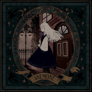 "1st EP ""anemone"""