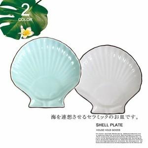 HS-0802767 シーコード シェルプレート スカルプ 西海岸 マリン雑貨 お皿 陶器 ギフト プレゼント 2カラー