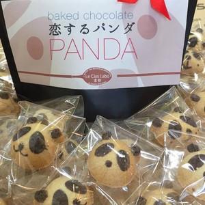恋するパンダ(焼きチョコ)常温保存可能
