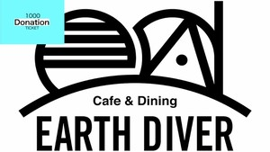 EARTH DIVER Donation Postcard/1000