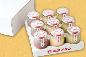 GIFT BOX - 【1月限定】和ぷりんセット 9個入