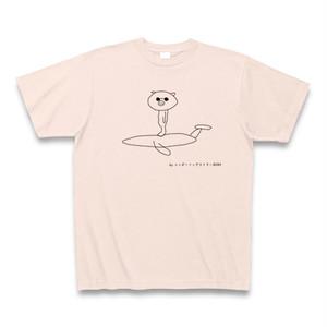 画伯Tシャツ①ピンク
