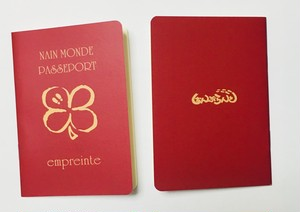 こびとのパスポート(証明書あり)
