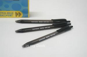 アメリカの安いノック・ボールペン3本セット【paper mate Ink Joy 100RT】