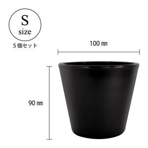【5個セット】プラスチック鉢 A1 Black Sサイズ