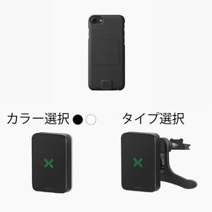 早割【限定10】iPhone 7/6S/6 用 ホーム&カーセット