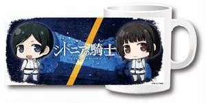 【シドニアの騎士】マグカップ