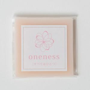 ワンネス 髪を洗う石鹸(サンプルサイズ)