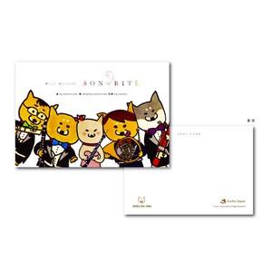 ソノリテ×柴犬ラク オリジナルポストカード