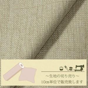 生地の切り売り10㎝単位 / KA180-2