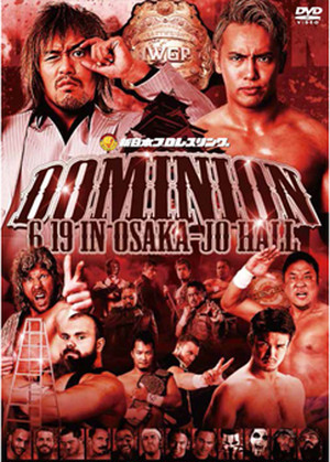 新日本プロレス DOMINION 2016.6.19 in OSAKA-JO HALL