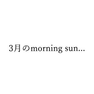 PDFデータ版台本『3月のmorning sun...』