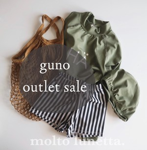 GUNO スイムスーツ アウトレット商品 90-100