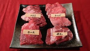 焼肉たまき家ファミリーセット(2人前)(特製タレ付き)