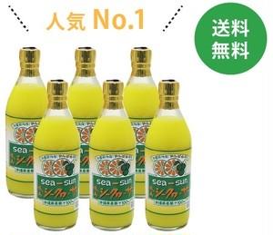 勝山シークヮーサー 原液果汁100% 500ml×6本セット「沖縄県産」