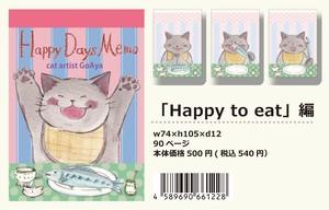 【パラパラメモTube(R)】Happy to eat 編(ゴーあや)