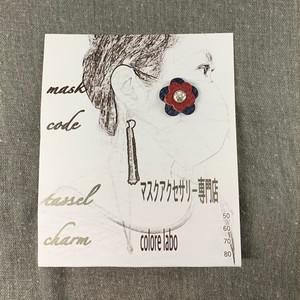 Item811 可愛いお花のマスクアクセサリー#マグネットアクセサリー#レッド&ネイビー#マスクアクセサリー