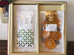 フルーツと季節のお茶ギフト(きくがわ+みかん)