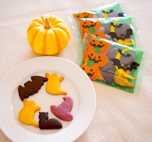 ハロウィン野菜クッキー A (5枚入) 3袋セット