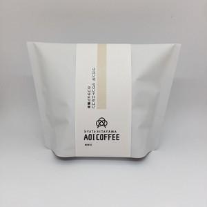 ウガンダ マウントエルゴン カプチョア農家 200g コーヒー豆or粉