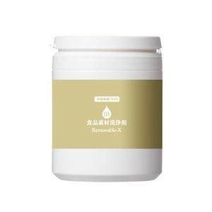 食品素材 除菌・洗浄剤 天然貝殻100%  05 Removable-X