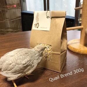 【300g】はなぶさ堂の鳥の餌「ウズラブレンド」