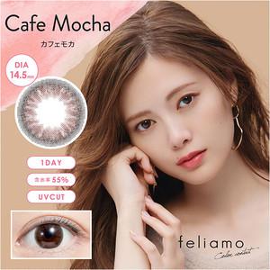 フェリアモ ワンデー(feliamo 1day)《Cafe Mocha》カフェモカ[10枚入り]