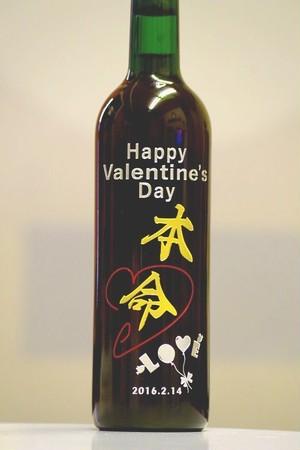 デザインボトル ワイン赤