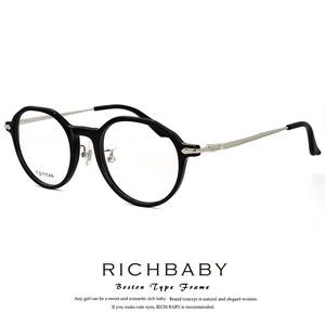 レディース RICHBABY メガネ rb5025-1 ブラック ボストン型
