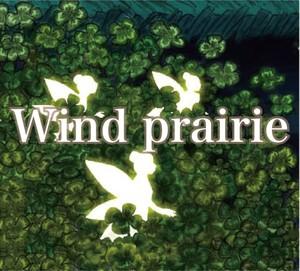 Wind Prairie(メロディーコード譜)