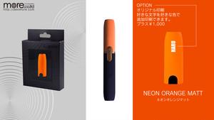 iQOS専用 高品質キャップ ネオンオレンジマット