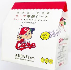 カープレモンケーキ ぶちすいー 3個入り袋