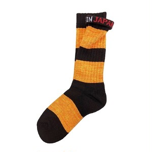 """Mix Border - yellow-"" Socks"