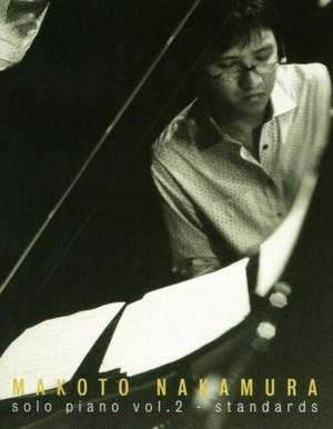 EWCD-0109 Solo Piano: Vol.2: Standards(中村真//CD)