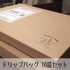 ドリップバッグ・コーヒーバッグ 10個セット (クリックポスト配送)