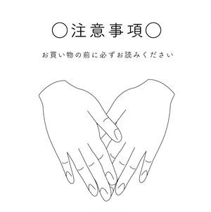2018.12.26更新!!購入前に必ずお読みください!!