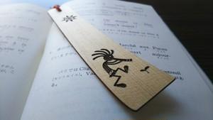 青森ヒバ 木製しおり/ブックマーク     ココペリ と 太陽