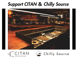 Support Chilly Source & CITAN