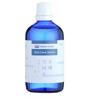 白樺化粧水:カモミール