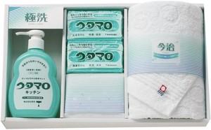 ウタマロウタマロキッチン洗剤ギフト UTA-250