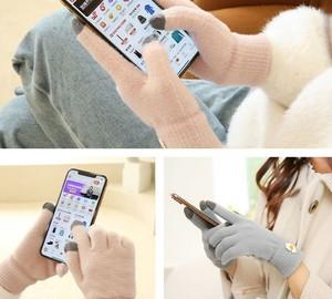 デイジータッチスクリーン手袋【Daisy touch screen gloves】