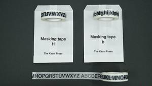 マスキングテープ「H」あるいは「h」