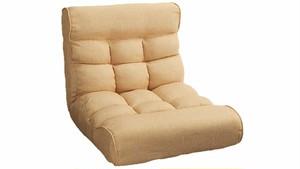 もこふわ座椅子 42段リクライニング ポケットコイル使用