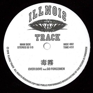 "Over Dove - 毒霧 feat. Go Forcemen (7"")"