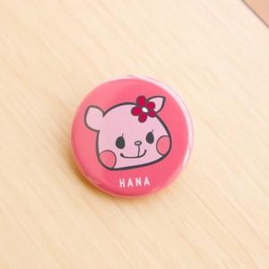 【ハナ】缶バッジ
