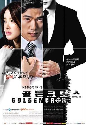 韓国ドラマ【ゴールデンクロス】Blu-ray版 全20話